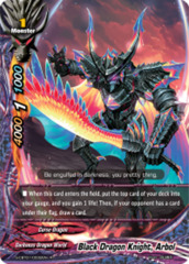 Black Dragon Knight, Arbol [S-CBT01/0032EN R (Glossy)] English