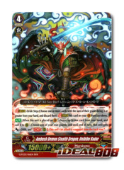 Ambush Demon Stealth Dragon, Onibibu Radar - G-FC03/016 - RRR