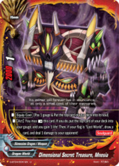 Dimensional Secret Treasure, Mnesia [S-BT04/0041EN U (FOIL)] English