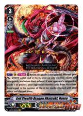 Evil Stealth Dragon Akatsuki, Hanzo - V-BT07/003EN - VR