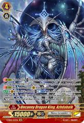 Uncanny Dragon King, Azhdabalk - V-SS05/S13EN - SR (Super Rare)