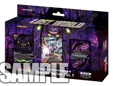 BFE-S-SS01 Lost Dimension (English) Future Card Buddyfight Special Starter Deck
