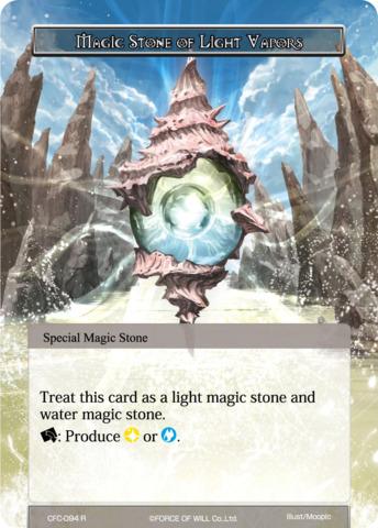 Magic Stone of Light Vapors [CFC-094 R (Textured Foil)] English