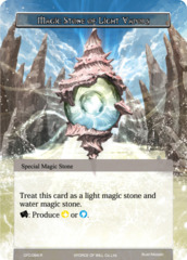 Magic Stone of Light Vapors [CFC-094 R (Textured Foil)] English