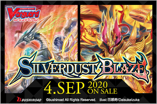 CFV-V-BT08 Silverdust Blaze (English) Cardfight Vanguard V-Booster  Case [20 Boxes]