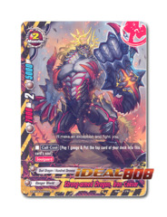 Strong-armed Dragon, Iron Caesar [H-BT04/0056EN U (FOIL)] English