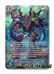 Intimidating Mutant, Darkface - G-BT04/S07EN - SP