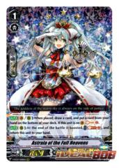 Astraia of the Full Heavens - V-BT07/SP04EN - SP (Special Parallel)