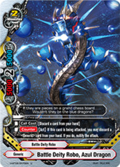 Battle Deity Robo, Azul Dragon - H-BT02/0075EN - U