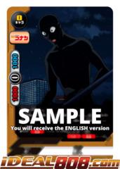 Criminal (A: Building) [S-UB-C01/0052aEN U (Regular)] English