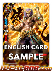Fingers Myriad, Zapuranos [S-BT01/0024EN R (FOIL)] English