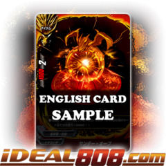 Thunder Orb [X-BT01A-CP01/0069EN C (FOIL)] English