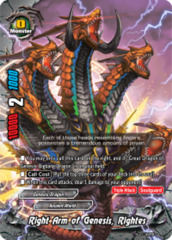 Right Arm of Genesis, Rightes [S-BT04/0027EN R (FOIL)] English