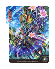Bushiroad Cardfight!! Vanguard Deck Divider - BT08 Arboros Dragon, Sephirot