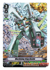 Machining Stag Beetle - V-EB01/OR03EN - OR (Origin Rare)
