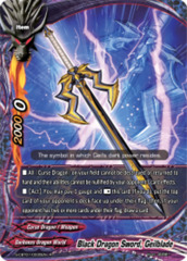 Black Dragon Sword, Geilblade [S-CBT01/0035EN R (Glossy)] English