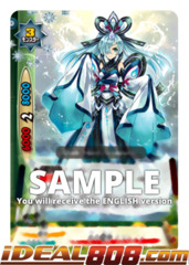 Electrodeity of Water, Mizuhanome [S-UB02/0007EN RR (FOIL)] English