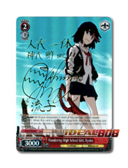 Wandering High School Girl, Ryuko [KLK/S27-TE16SP SP (Trial Deck SIGNED FOIL)] English