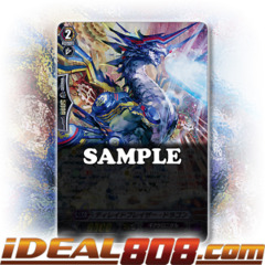 Delayed Blazer Dragon - G-CB04/S05EN - SP