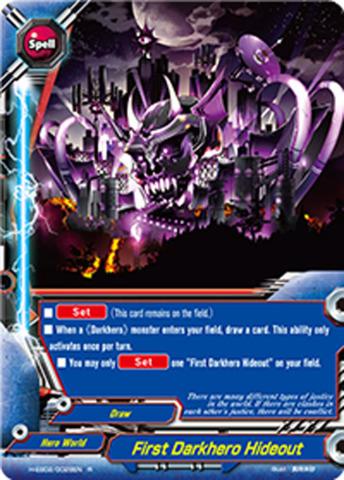 First Darkhero Hideout - H-EB02/0028 - R