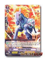 Lion Mane Stallion - PR/0022EN - PR (EB02 Promo)