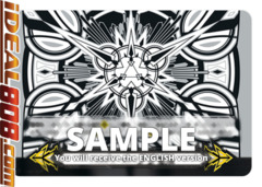 ▽ Imaginary Gift Marker II [Accel II] Astral Artwork (Black & White) - V-GM2/0038EN (Regular)