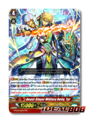 Beast-Slayer Military Deity, Tyr - G-FC03/012 - RRR