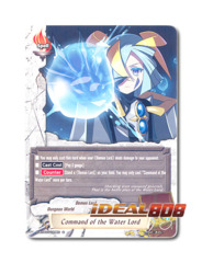Command of the Water Lord [H-BT03/0120EN C] English Foil
