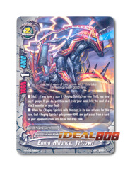 Enma Alliance, Jetcowl [H-EB04/0086EN U (Foil)] English