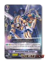 Dimensional Robo, Daitiger - TD12/010EN - TD