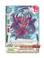 Scorpion Armor, Kenrosai - H-EB03/0042 - U - Foil