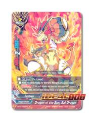 Dragon of the Sun, Bal Dragon [D-BT01/0022EN R] English