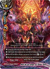 Black Sky Sun Dragon, Azi Dahaka