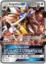 SM Sun & Moon (SM01) Pokemon Booster Box