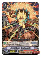 Stealth Beast, Konjiki Tenko - V-PR/0098EN - PR (FOIL) [V-BT07]