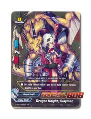 Dragon Knight, Slayman [PP01/0008EN RR] English Golden Double Rare
