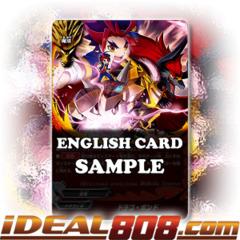 Dragobond [X-BT01A-CP01/0066EN C (FOIL)] English