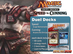 Duel Decks: Speed vs. Cunning (SVC) <DDN>