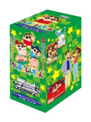 Crayon Shin-chan (Japanese) Weiss Schwarz Booster Box