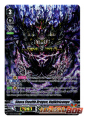 Shura Stealth Dragon, Kujikiricongo - V-BT03/OR06EN - OR (Origin Rare)