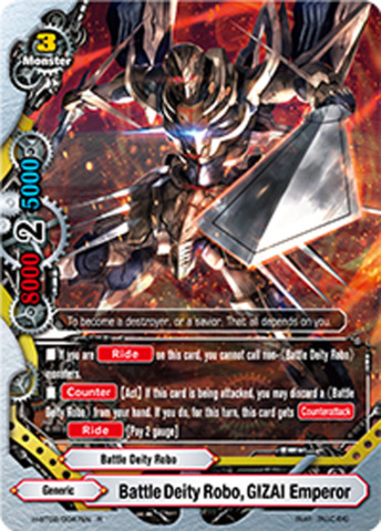 Battle Deity Robo, GIZAI Ten-Oh - H-BT02/0047EN - R