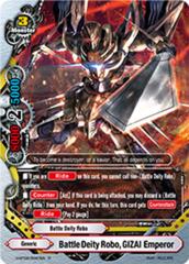 Battle Deity Robo, GIZAI Ten-Oh - H-BT02/0047EN - R