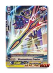 Weapons Dealer, Gwydion - TD05/016EN -TD (common ver.)