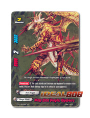 Wasp Blast Dragon, Gigabeera [PP01/0010EN RR] English Golden Double Rare