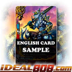 Aloof Jaggy [X-BT01A-CP01/0046EN C (FOIL)] English