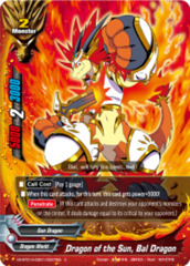 Dragon of the Sun, Bal Dragon [X2-BT01A-SS01/0027EN C (Parallel FOIL)] English