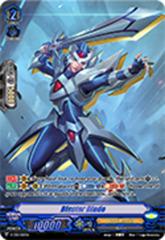 Blaster Blade - V-CS01/001EN - PR
