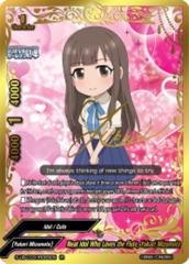 Neat Idol Who Loves the Flute, Yukari Mizumoto [S-UB-C03/IR065EN IR (Idol Rare)] English