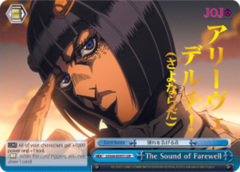 The Sound of Farewell [JJ/S66-E097J JJR (JOJO RARE)] English