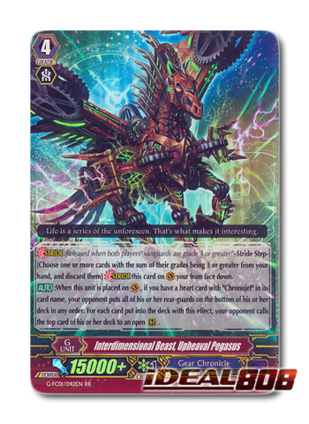 Interdimensional Beast, Upheaval Pegasus - G-FC01/042EN - RR